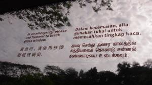 Singapour 1 016