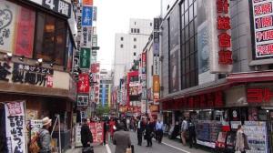 Japon 1 118