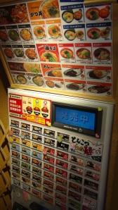 Japon 1 121