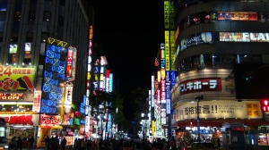 Japon 2 064