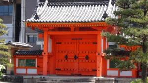 Japon 3 573
