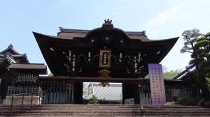 Japon 3 594