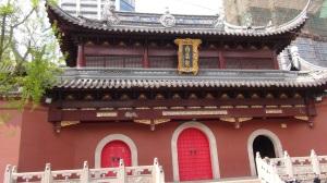 Shanghai 1 014