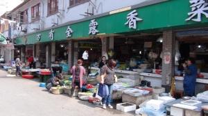 Shanghai 1 033
