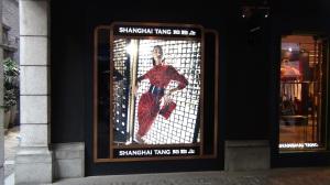 Shanghai 1 073