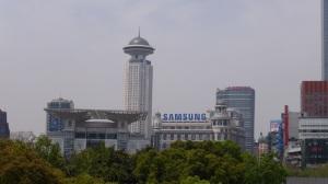 Shanghai 1 092