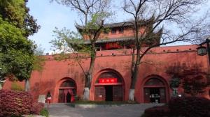 Shanghai 2 165