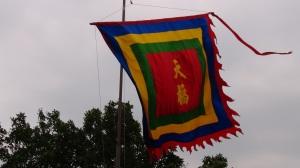 Vietnam 8 020