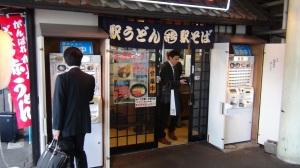 Japon 4 014