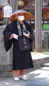 Japon 4 242