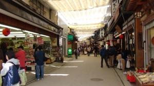 Japon 4 282