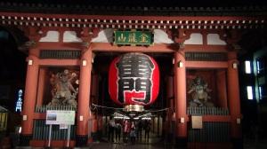 Japon 5 035