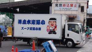 Japon 5 059