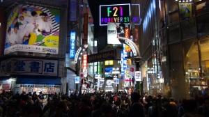Japon 5 188